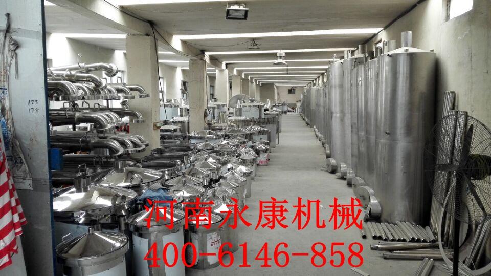 河南永康机械