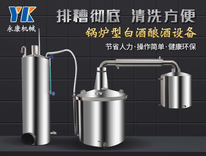 家庭型锅炉蒸汽式JBO官网JBO官网